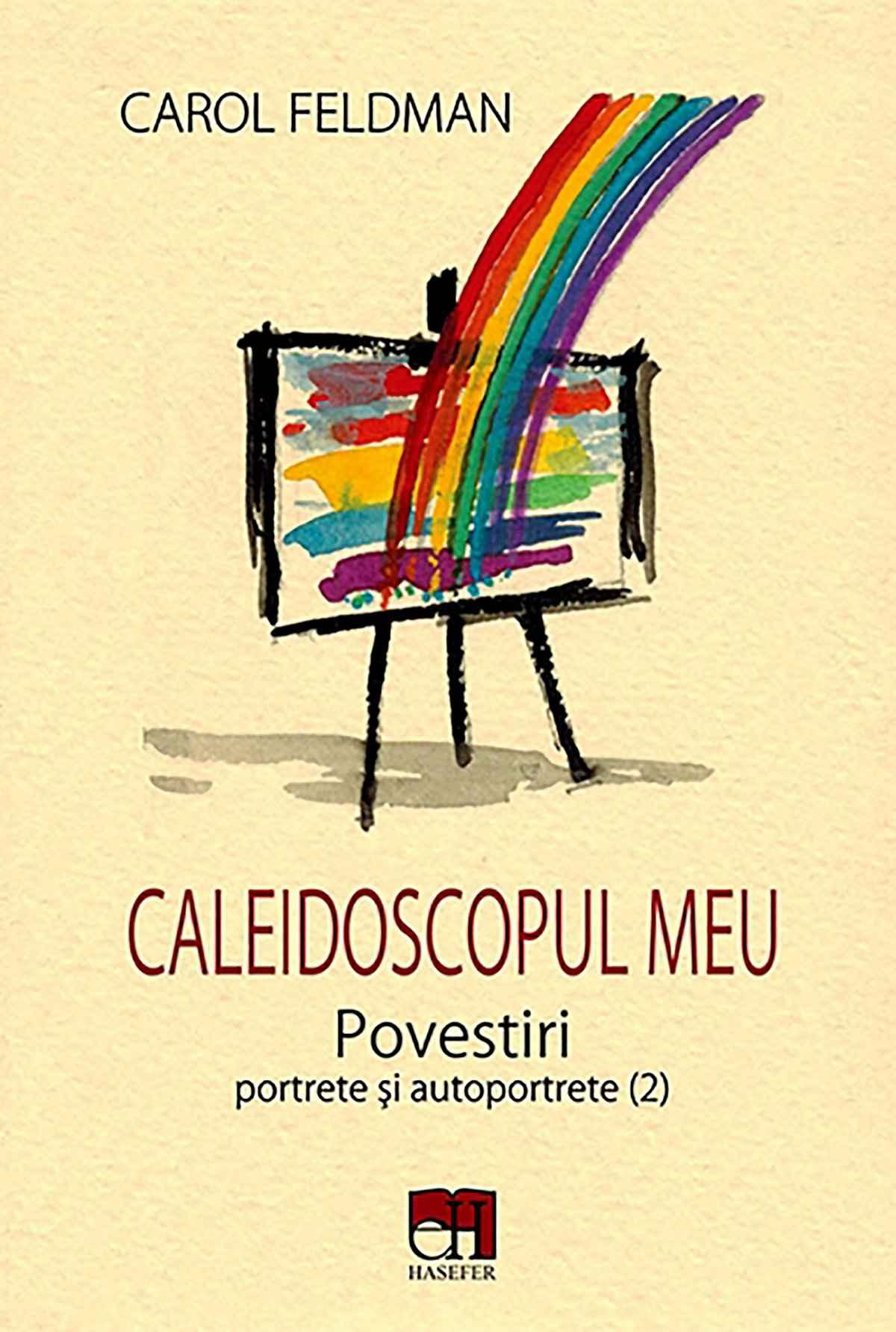 """Lansare de carte - """"CALEIDOSCOPUL MEU. POVESTIRI, PORTRETE ȘI AUTOPORTRETE"""" (2)"""