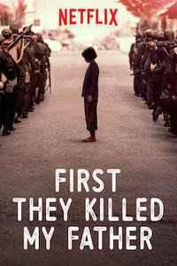 First they killed my father recenzie