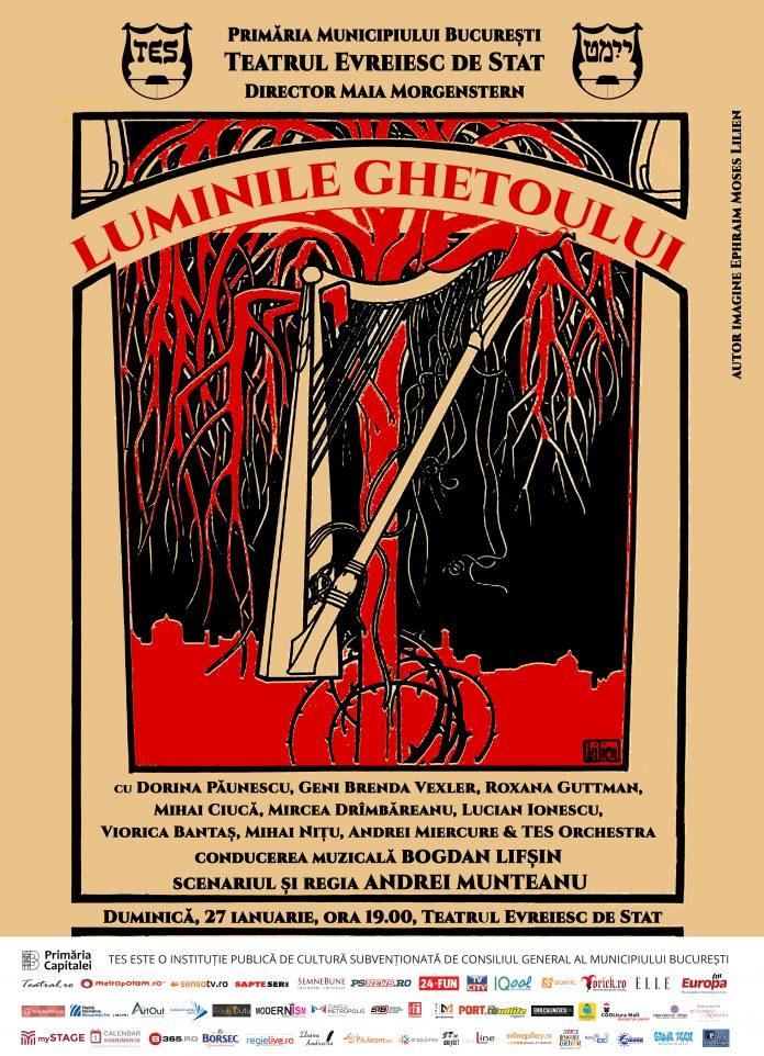Teatrul Evreiesc de Stat_Luminile ghetoului afiș