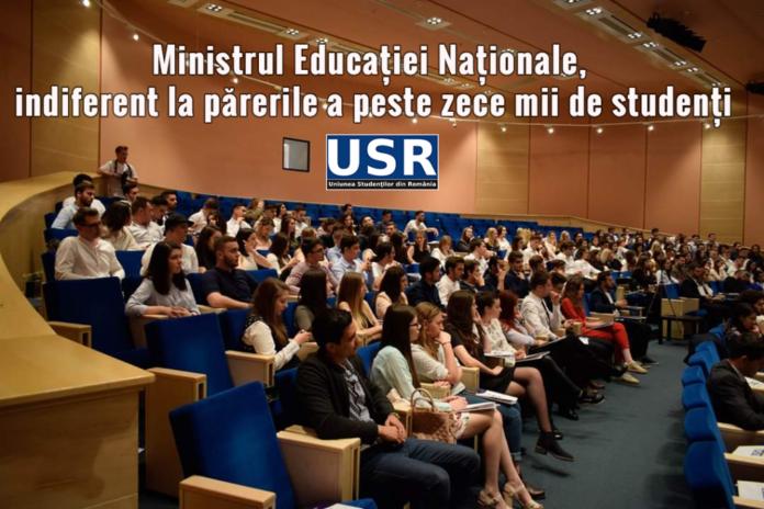 Ministrul Educației Naționale afis