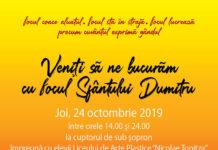 Muzeul Național al Țăranului Român,Focurile de Sf. Dumitru afiș