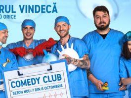 afis Comedy Club