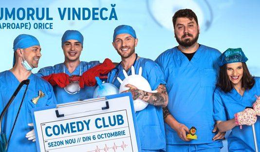 Comedy Club afis