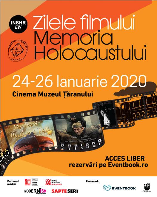 """8 of 6,887 Zilele filmului """"Memoria Holocaustului"""" afiș"""
