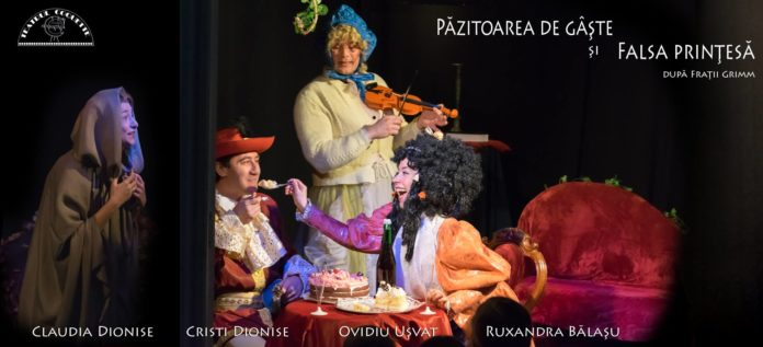 programul Teatrului Coquette, afis