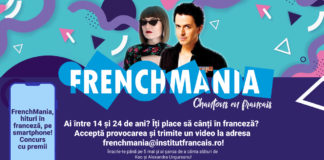 FrenchMania, afiș