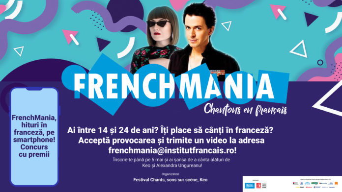 FrenchMania, afiș